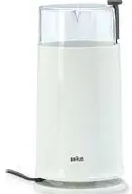 Braun KSM2-WH Aromatic Coffee Grinder, White